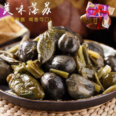 锦州百合小菜虾油什锦菜乳瓜小黄瓜宝塔菜酱香洛苏 6种咸菜任选
