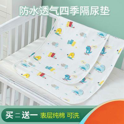 隔尿垫婴儿防水透气可洗四季水洗月经姨妈垫超大表纯棉老人垫双面