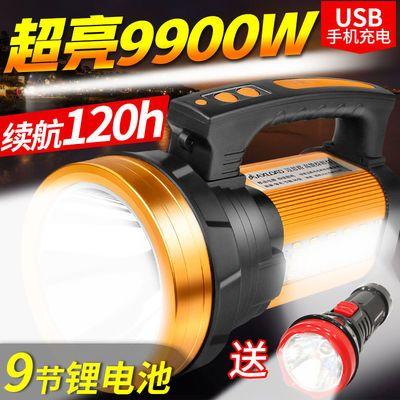 手电筒强光可充电超亮户外远射大功率特种兵家用疝气手提探照灯