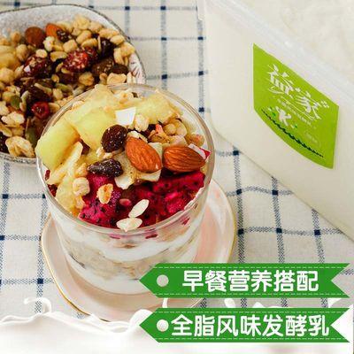 新疆天润酸奶益家浓缩酸牛奶大桶装水果捞老酸奶方桶润康网红酸奶