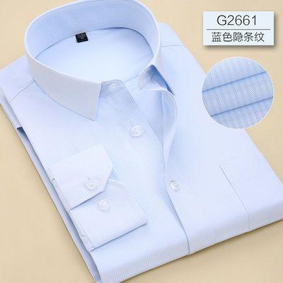春季长袖衬衫男青年商务职业工装浅蓝色斜纹衬衣男西装寸衫工作服