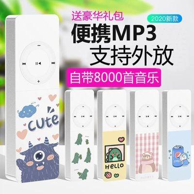 抖音快手热门歌曲mp3音乐播放器迷你运动随身听mp4学生MP3插卡mp3