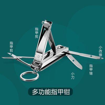 不锈钢多功能指甲刀折叠指甲剪便携男指甲钳修剪脚趾美容美甲工具