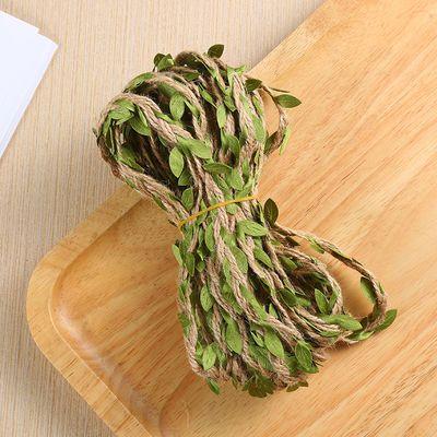 仿真树叶麻绳绿色森林系藤条绳子手工diy10米手工瓶编织装饰材料