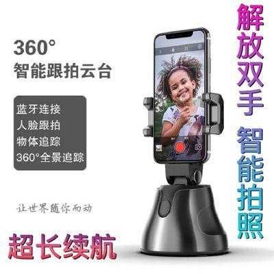 智能跟拍手机支架桌面 人脸识别追踪直播录像 手持防抖平衡云台