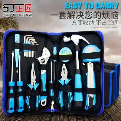 上匠家用工具套装多功能五金工具包套装水电工工具箱手动工具组合
