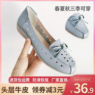 头层牛皮新款大码妈妈鞋软底真皮豆豆鞋洞洞凉鞋女夏季单鞋女平底