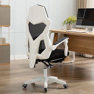 电脑椅家用电竞椅游戏椅子靠背升降转椅人体工学可躺办公椅职员椅