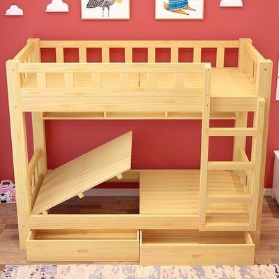 【全实木高低床】儿童上下床双层床宿舍成年上下铺木床两层子母床
