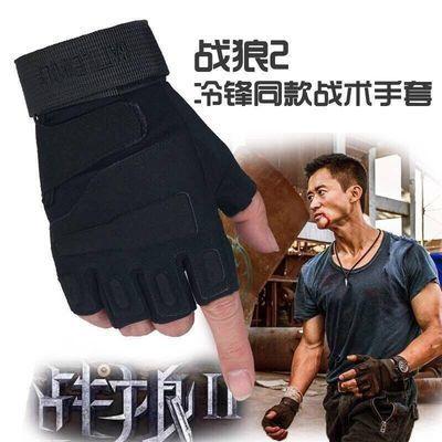 半指手套男运动户外格斗健身登山防滑骑行军迷黑鹰特种兵战术手套