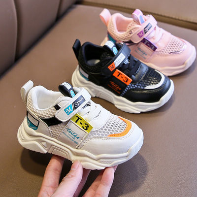 2020春秋新款宝宝鞋男童女童机能鞋儿童运动鞋透气网鞋中小童鞋子