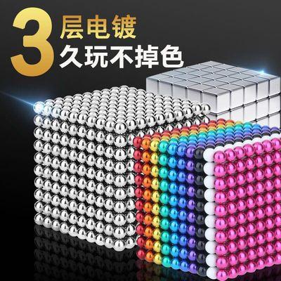 巴克球216颗星巴磁铁魔力珠磁力棒马克吸铁石八克球减压成人玩具