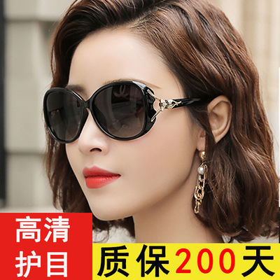 太阳眼镜女士墨镜防紫外线眼镜偏光韩版学生大脸网红学生太阳镜