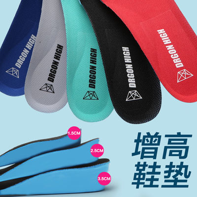 女式透气防臭吸汗减震全垫舒适软1.5 2.5CM隐形运动内增高鞋垫男