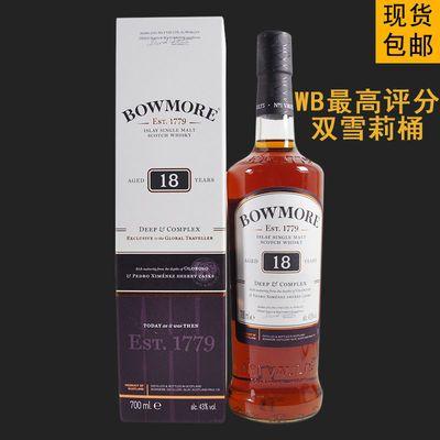 洋酒Bowmore波摩18年新版单一麦芽苏格兰威士忌700ml原装进口43%