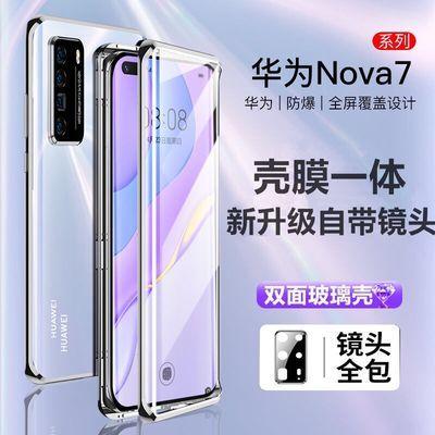 华为nova6万磁王手机壳7pro/7se全包防摔双面玻璃镜头保护壳Nova7