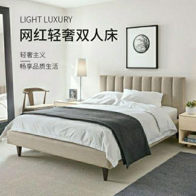 北欧布艺床现代简约主卧双人床小户型实木软包布床网红床1.8米1.5