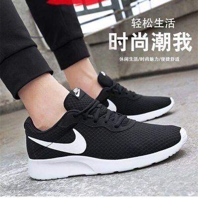 跑步鞋奥运伦敦跑鞋伦敦三代韩版男女同款百搭休闲运动鞋小白鞋潮