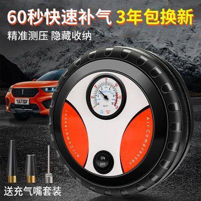 大功率22缸车载充气泵轮胎汽车用打气泵12V电动小轿车充气机打气