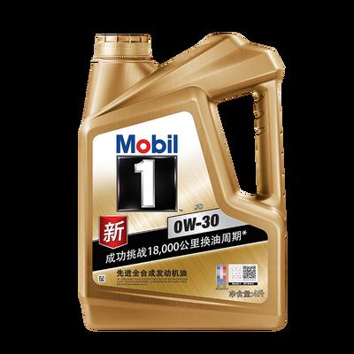 美孚(Mobil)金装美孚一号 SN 全合成汽车发动机油润滑油 0W-30 4L