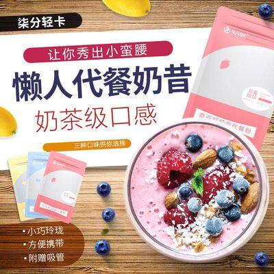 懒人代餐奶昔代餐粉低脂还饱腹搭配其他减脂营养食品餐代餐粉肥瘦