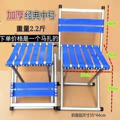 折叠凳便携折叠椅折叠马扎钓鱼椅小马扎家用马扎钓椅美术生椅子