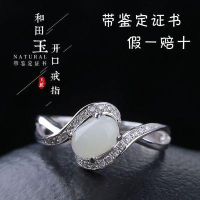 s925纯银玉石戒指带证书银镶和田玉开口女戒指简约复古风2020新款