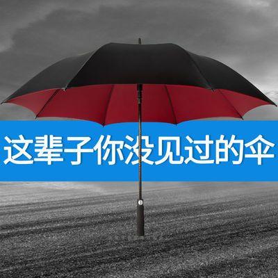 【双层大雨伞加固】长柄雨伞男大号超大晴雨伞双人三人单层特大伞