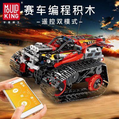 电动遥控赛车儿童编程积木小学生智能机械益智拼装玩具男孩子礼物