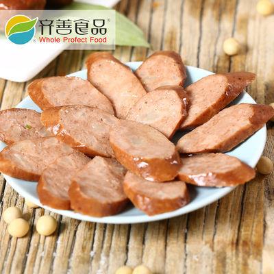 齐善素食 大善腊肠X5包 植物蛋白肠素肉零食素腊肠豆制品新品促销