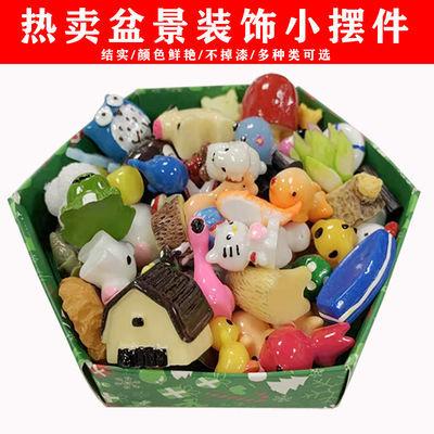 小装饰品摆件动物植物套装微景观多肉盆景海洋瓶鱼缸造景摆件玩偶