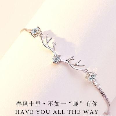 闺蜜手链一鹿有你手链女学生韩版情侣简约情侣款情人节送女友礼物