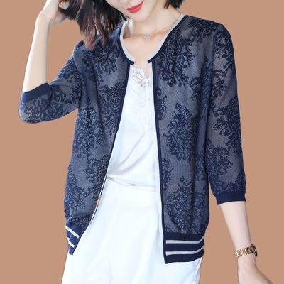 冰丝针织衫开衫女夏季防晒衣外套薄款镂空蕾丝空调衫大码外搭披肩