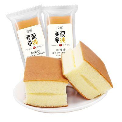 【特价2斤装】果仁小纯蛋糕西式早餐糕点面包整箱休闲装零食小吃