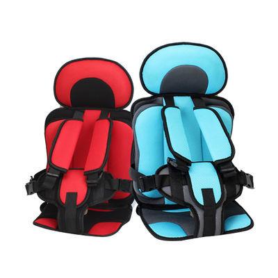 儿童汽车安全座椅车用宝宝安全座椅车载儿童安全座椅便携式简易