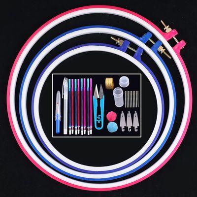 绣架绣绷布架可调刺绣支架棚子绣花架刺绣十字绣圈绣圈圈圈工具