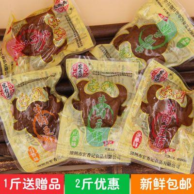新口味宏香记手撕牛肉豆脯腩五香香辣XO烤肉豆干500g/1公斤 包邮