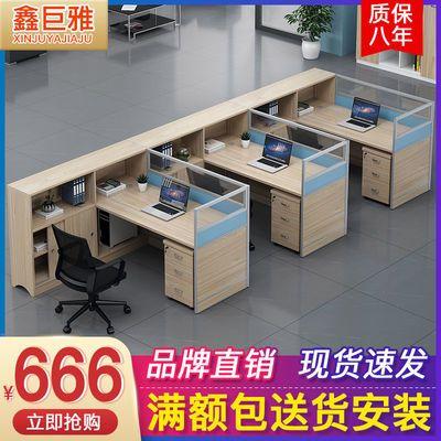 职员办公桌屏风桌办公室家具财务员工桌电脑办公桌椅组合简约现代