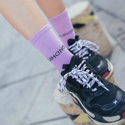 袜子女夏季薄款纯棉中筒袜韩版学院风宝蓝色运动长袜ins网红潮袜