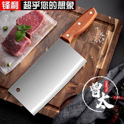 【曾太菜刀】正品家用不锈钢切肉刀切片刀菜刀专用厨房工具木柄刀
