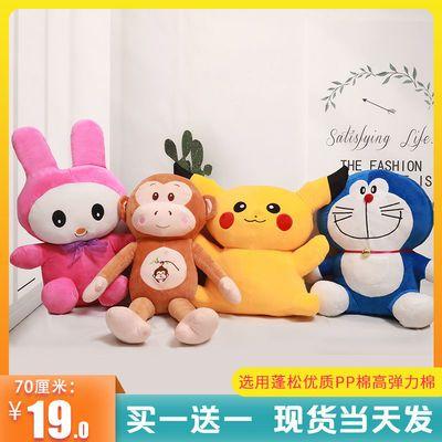 小猴子皮卡丘 哆啦A梦可爱小熊毛绒玩具抱枕布娃娃玩偶生日礼物