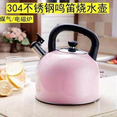 D德国304不锈钢烧水壶鸣笛响水壶家用大容量开水壶加厚煤气电磁炉