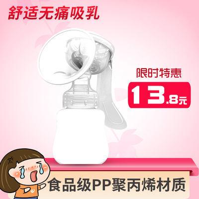 歌美淑吸奶器手动吸力大孕妇产后母乳用品拔抽挤无痛非电动集奶器