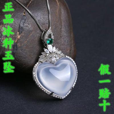 天然高冰玉髓s925银镶嵌心心相印吊坠项链女新款宝石饰品闺蜜项链