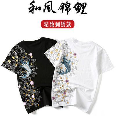 2020新款t恤短袖男潮流韩版宽松半袖男生衣服锦鲤刺绣体恤男夏季