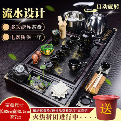 流水招财茶具套装整套紫砂功夫全自动电茶炉实木茶盘茶台茶道配件