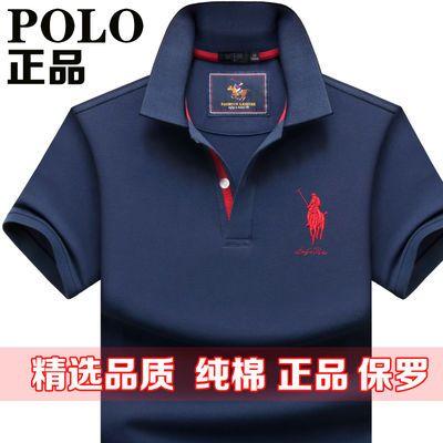 正品保罗Polo衫男士纯棉短袖T恤男夏季宽松大码中年体恤衫男汗衫