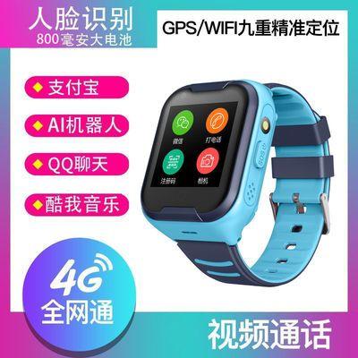 4G全网通儿童电话手表可视频通话男女小学生防水GPS定位智能手表