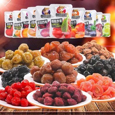 话梅蜜饯零食大礼包500g水果干杨梅干组合西梅干梅子酸梅10种果脯