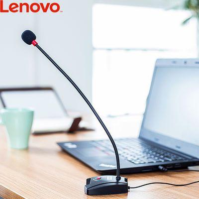 Lenovo联想PCM102台式电脑麦克风有线游戏话筒鹅颈式开会培训语音